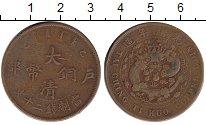 Изображение Монеты Китай 20 кеш 1905 Медь VF
