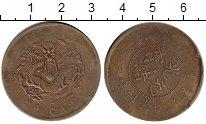 Изображение Монеты Китай 20 кеш 1903 Медь VF