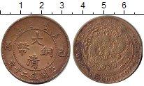 Изображение Монеты Китай 20 кеш 1909 Медь VF
