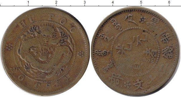 Медная монета китая 1470 год