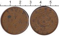 Изображение Монеты Китай 10 кеш 1907 Медь VF