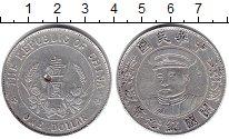 Изображение Монеты Китай 1 доллар 1912 Серебро VF
