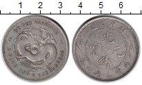 Изображение Монеты Хубей 50 центов 0 Серебро VF Империя (монета чека