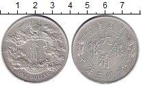 Изображение Монеты Китай 1 доллар 1911 Серебро VF