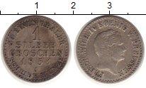 Изображение Монеты Пруссия 1 грош 1851 Серебро VF А. Фридрих Вильгельм