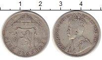 Изображение Монеты Кипр 9 пиастров 1919 Серебро VF Георг V.
