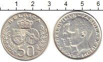 Изображение Монеты Бельгия 50 франков 0 Серебро UNC- Балдуин и Фабиола