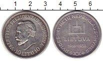Изображение Монеты Литва 10 лит 1938 Серебро XF