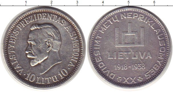 10 лит 1938 год литва серебро два цента