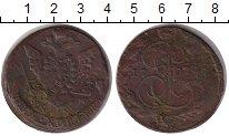 Изображение Монеты 1762 – 1796 Екатерина II 5 копеек 1779 Медь VF