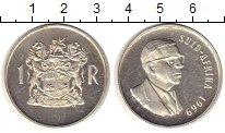 Изображение Мелочь ЮАР 1 ранд 1969 Серебро UNC Герб Южно-Африканско