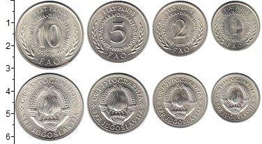 Изображение Наборы монет Югославия Югославия 1970-1976 0 Медно-никель UNC ФАО