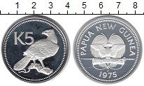 Изображение Монеты Папуа-Новая Гвинея 5 кин 1975 Серебро Proof