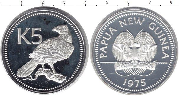 Картинка Монеты Папуа-Новая Гвинея 5 кин Серебро 1975