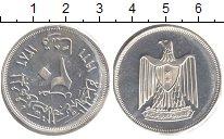 Изображение Монеты Египет 25 пиастров 1966 Серебро Proof О.А.Р.