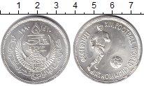Изображение Монеты Египет 5 фунтов 1990 Серебро UNC-