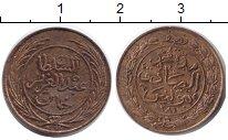 Изображение Монеты Тунис 1/2 харуба 1864 Медь Proof-