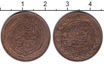 Изображение Монеты Тунис 1 харуб 1864 Медь Proof-