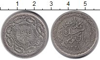 Изображение Монеты Тунис 10 франков 1948 Серебро XF- Французский протекто