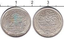 Изображение Монеты Египет 2 пиастра 1917 Серебро UNC-