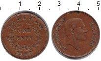 Изображение Монеты Саравак 1 цент 1927 Бронза VF