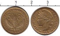 Изображение Монеты Камерун 50 сантим 1925 Латунь UNC- Французский мандат