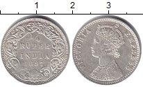 Изображение Монеты Британская Индия 1/4 рупии 1897 Серебро XF- Виктория