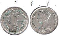 Изображение Монеты Гонконг 10 центов 1897 Серебро XF