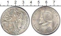 Изображение Монеты Панама 1 бальбоа 1947 Серебро