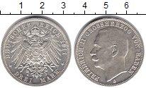 Изображение Монеты Баден 3 марки 1911 Серебро UNC-