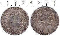 Изображение Монеты Италия 5 лир 1879 Серебро XF Умберто I