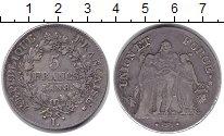 Изображение Монеты Франция 5 франков 0 Серебро VF Геркулес