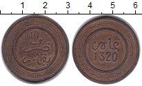 Изображение Монеты Марокко 10 мазунас 1903  XF