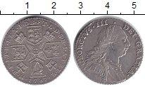 Изображение Монеты Великобритания 1 шиллинг 1787 Серебро UNC- Георг III