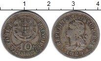 Изображение Монеты Сан-Томе и Принсипи 10 сентаво 1929 Медно-никель VF
