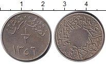 Изображение Монеты Саудовская Аравия 1/2 кирша 1356 Медно-никель XF