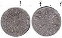 Изображение Монеты Марокко 1 дирхам 1901 Серебро XF