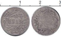 Изображение Монеты Марокко 1/2 дирхама 1896 Серебро XF
