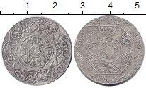 Изображение Монеты Марокко 2 1/2 дирхама 1900 Серебро XF