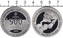 Изображение Монеты Казахстан 500 тенге 2007 Серебро UNC-