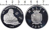 Изображение Монеты Мальта 5 лир 2006 Серебро Proof- Заммит