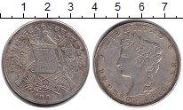 Изображение Монеты Гватемала 1 песо 1882 Серебро XF