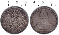 Изображение Монеты Саксония 3 марки 1913 Серебро XF