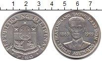 Изображение Монеты Филиппины 1 песо 1969 Серебро UNC-