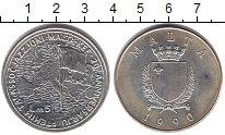 Изображение Монеты Мальта 5 лир 1990 Серебро XF Вступление Мальты в