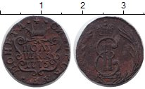 Изображение Монеты 1762 – 1796 Екатерина II 1 полушка 1775 Медь XF
