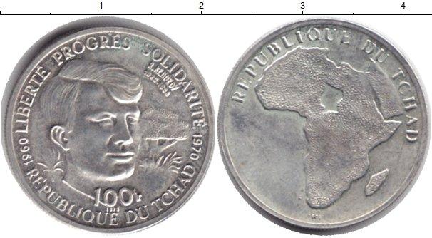 Монеты чад пять р