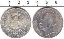 Изображение Монеты Баден 3 марки 1912 Серебро XF