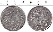 Изображение Монеты Япония 50 сен 1871 Серебро XF