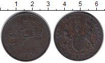 Изображение Монеты Индонезия 4 кеппинга 1804 Медь XF
